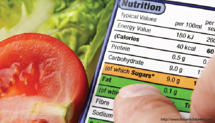 อาหารลดน้ำหนัก อ่านฉลาก