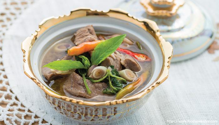 อาหารไทย แกงรัญจวน