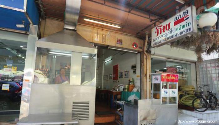 อาหารไทย ทิพ หอยทอดภูเขาไฟ