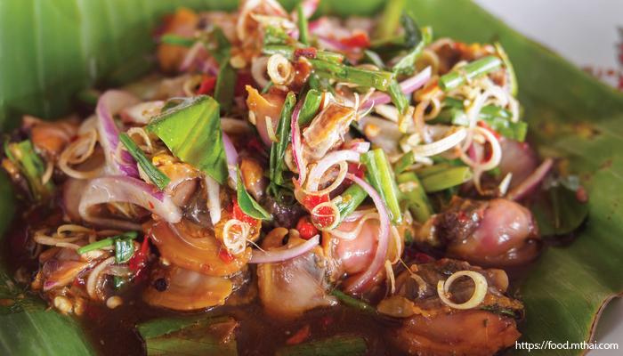 อาหารไทย ยำหอยแครง