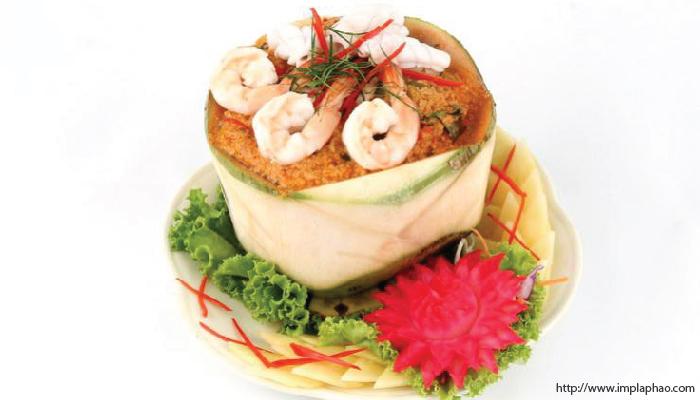 อาหารไทย ห่อหมกทะเลมะพร้าวอ่อน